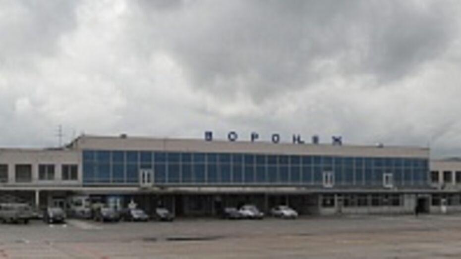 Пассажирам воронежского аэропорта запретили проносить в самолет косметику и дезодоранты