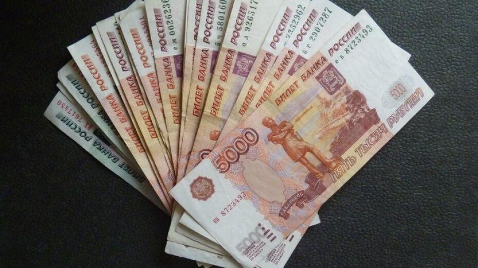 В Таловском районе организация задолжала 10 уволенным сотрудникам 600 тыс рублей