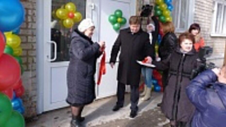 В Борисоглебске открылась новая детская поликлиника