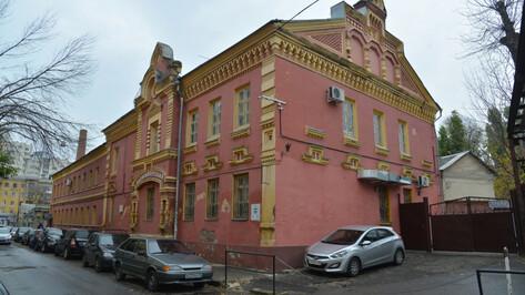 Здание швейной мастерской XIX века отреставрируют в Воронеже