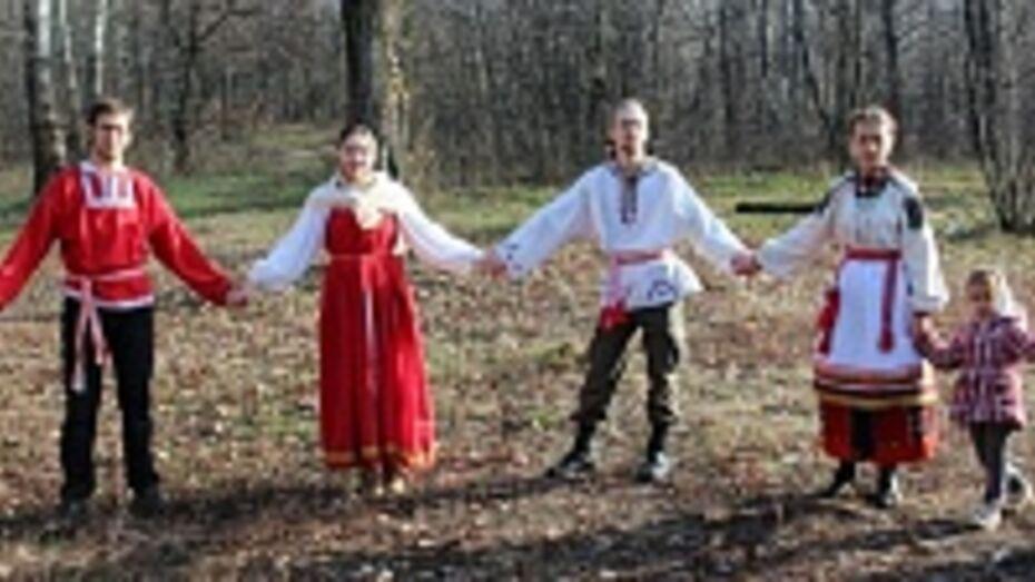 Воронежцам предлагают научиться петь русские народные песни