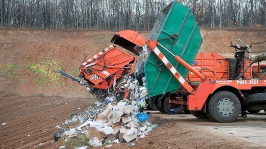 Уголовное дело о  мошенничестве во время строительства полигона ТБО в Семилукском районе передали московским следователям