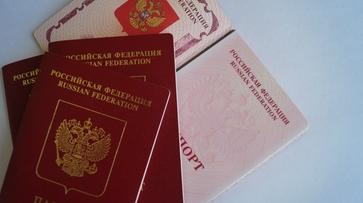 Посольство Венгрии откроет в Воронеже визовый центр