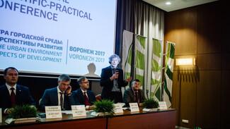 Воронежских специалистов пригласили на конференцию по экологической инфраструктуре