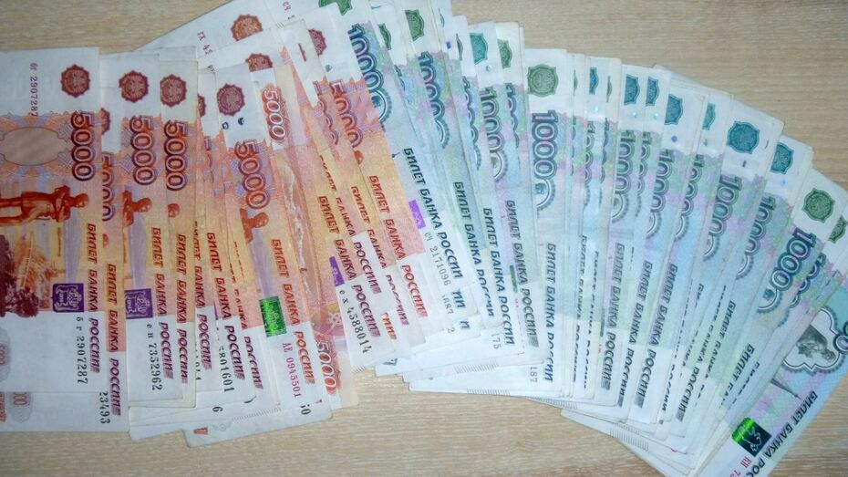 Молодой воронежец разжалобил острогожского пенсионера на 50 тыс рублей
