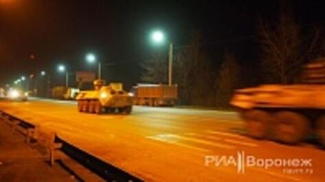 Минобороны РФ сообщило, что колонны военной техники прошли через Воронежскую область на полевые занятия
