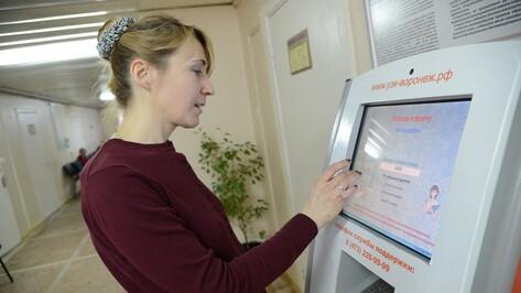 Воронежские врачи рассказали об уменьшении очередей в медучреждениях