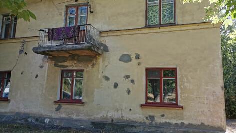 Старенькая двухэтажка в Воронеже 3 недели живет без газа