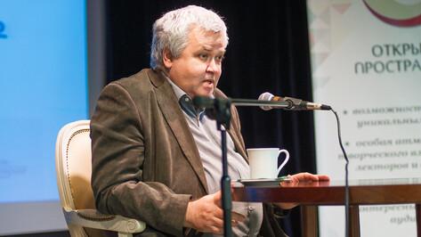 Максим Кронгауз в Воронеже: «Мы перестали стыдиться неграмотности»