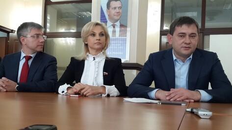 Воронежские единороссы подвели предварительные итоги партийного голосования