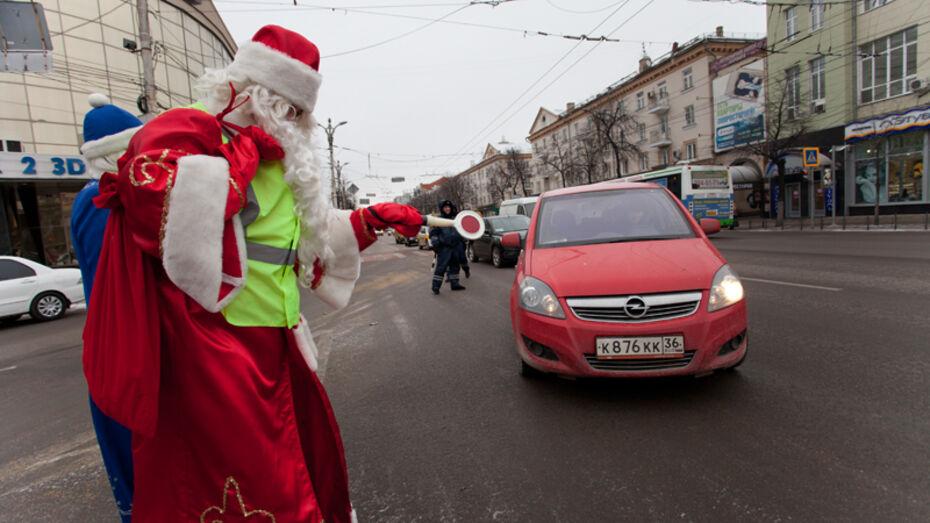 В Воронеже Дед Мороз-автоинспектор раздавал подарки законопослушным водителям