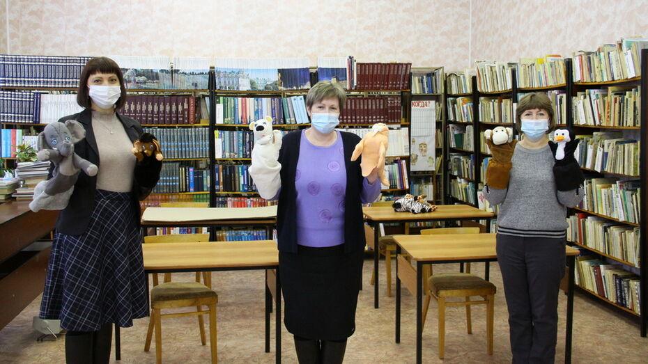 Кукольный спектакль аннинских библиотекарей отметили на всероссийском конкурсе