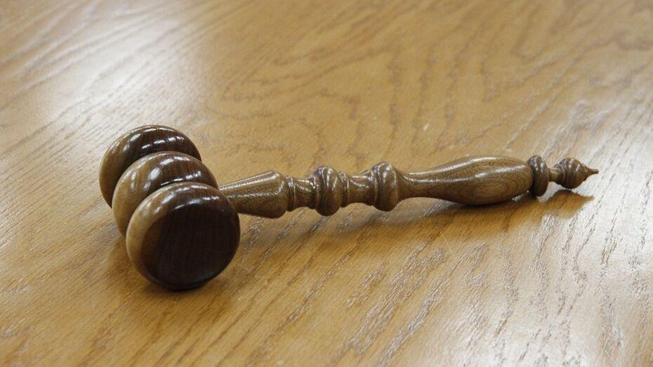 Верховный суд утвердил приговор в 23 года насильнику пенсионерки из Воронежской области