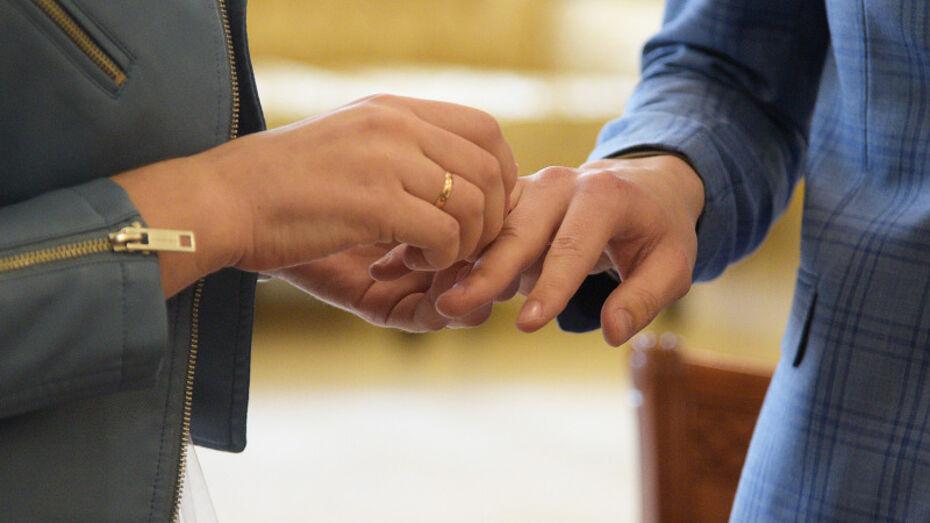 Жители Воронежа оценили стоимость свадьбы в 192 тысяч рублей