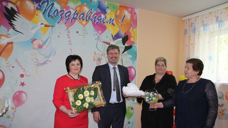 В Боброве открыли новую женскую консультацию