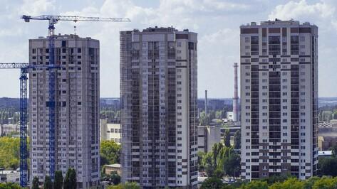 Снижение процентов по ипотеке позволит купить жилье еще 15,3 тыс воронежским семьям