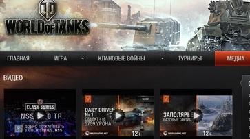 Под Воронежем компьютерный игрок убил мать после недели онлайн в «World of Tanks»