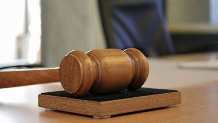 Житель Борисоглебска заплатит 20 тыс рублей за пощечины полицейскому