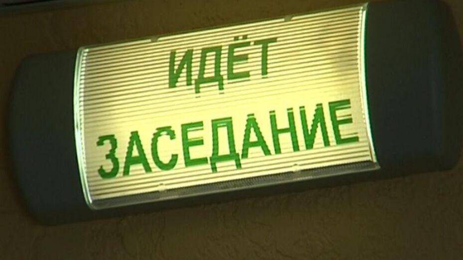 Воронежский восьмиклассник получил условный срок за кражу телевизора
