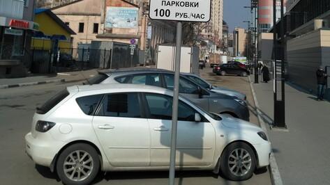 Воронежцы сообщили о появлении платной парковки у Центрального рынка