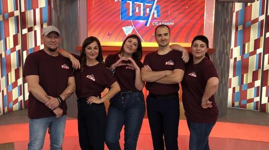 Сотрудники павловского Дворца культуры поучаствовали в программе «Сто к одному»