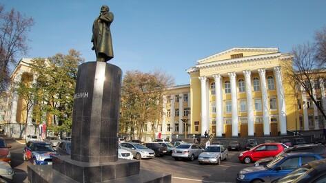 «Нам очень страшно». Как в Воронежском политехе отозвались о закрытии ИЭФ