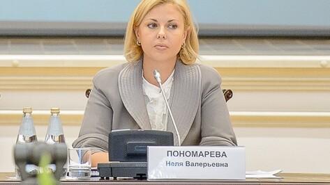 Неля Пономарева: «Общественной палате нужна связь с районами Воронежской области»
