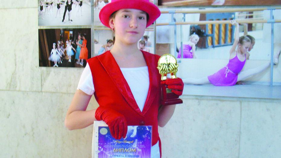12-летняя жительница Калачеевского района стала лауреатом «Розы ветров»