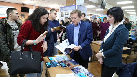В Воронеже пройдет ярмарка вакансий