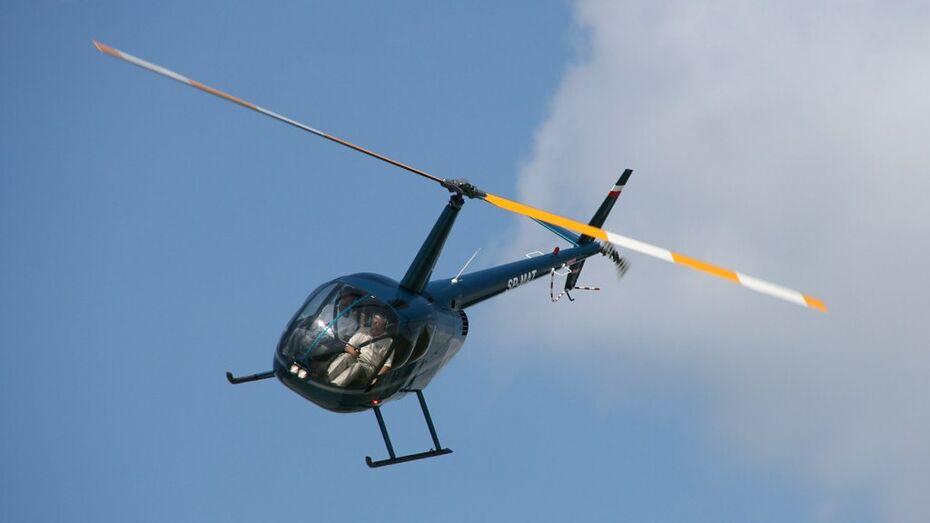 Вертолетный клуб оштрафовали за несанкционированную посадку в черте Воронежа