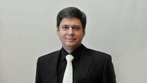 Воронежская гордума утвердила Андрея Харитонова в должности начальника отдела культуры
