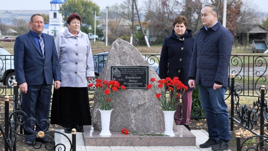 В репьевском селе Новосолдатка открыли памятный знак первому председателю сельсовета