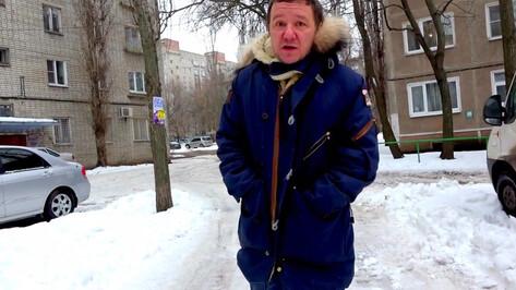 Диджей Михаил Гребенщиков призвал воронежскую мэрию вернуть скамейки во дворы и убрать снег