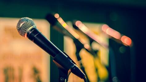 Воронежцам предложили принять участие в вокальном конкурсе «Новая звезда»