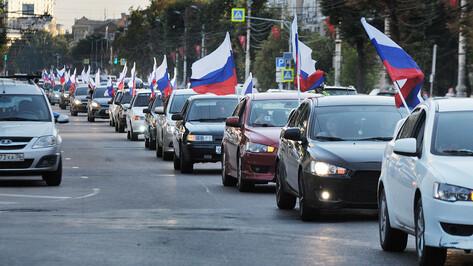 В Воронеже прошел автопробег в честь Дня флага