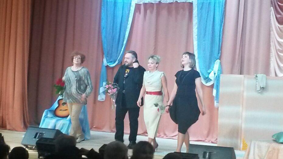На хохольской сцене выступили артисты Воронежского театра драмы имени Кольцова