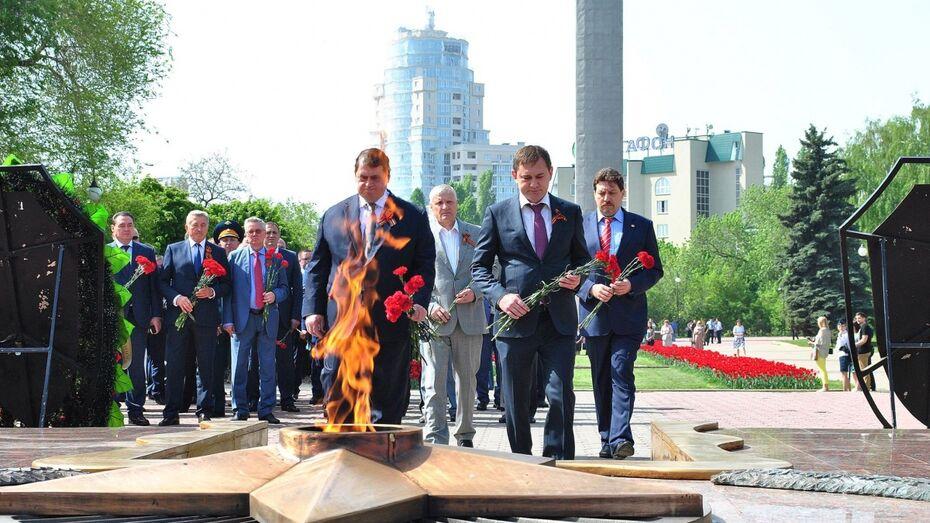 В Воронеже почтили память погибших в Великой Отечественной войне