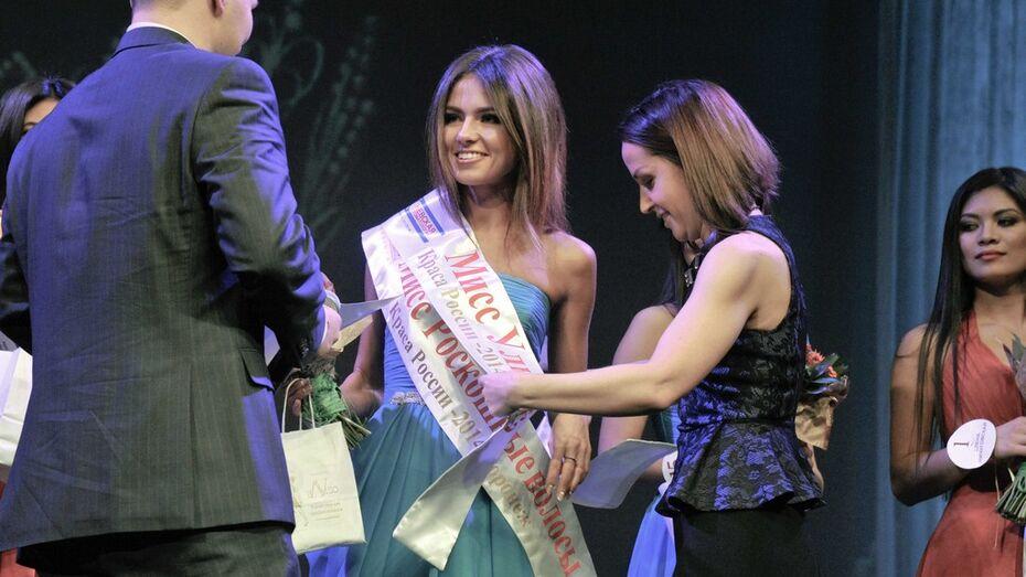 Вице-мисс воронежского тура «Красы России» прошла в финал за счет дополнительных титулов
