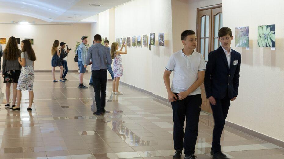 Школьник из Воронежской области стал финалистом международного фотоконкурса