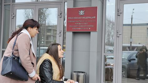 «Хотим идти до конца». Воронежская модель судится с ТСЖ из-за коммунального долга