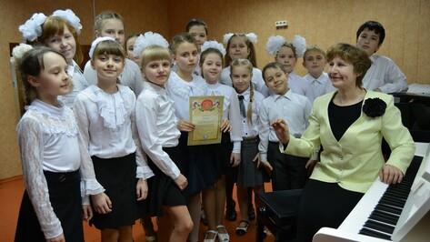 Исполнители из россошанской Детской школы искусств стали лауреатами областного фестиваля