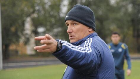 Тренер молодежной команды «Факела»: «Воронежу нужен футбольный центр»