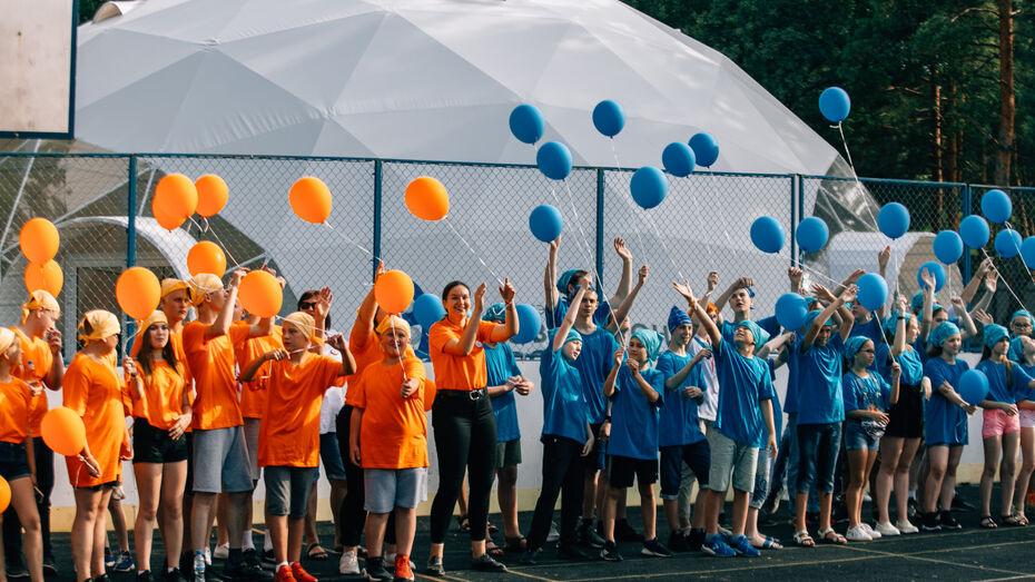 В детском лагере Нововоронежской АЭС открылась смена «Лето в корпорации знаний»