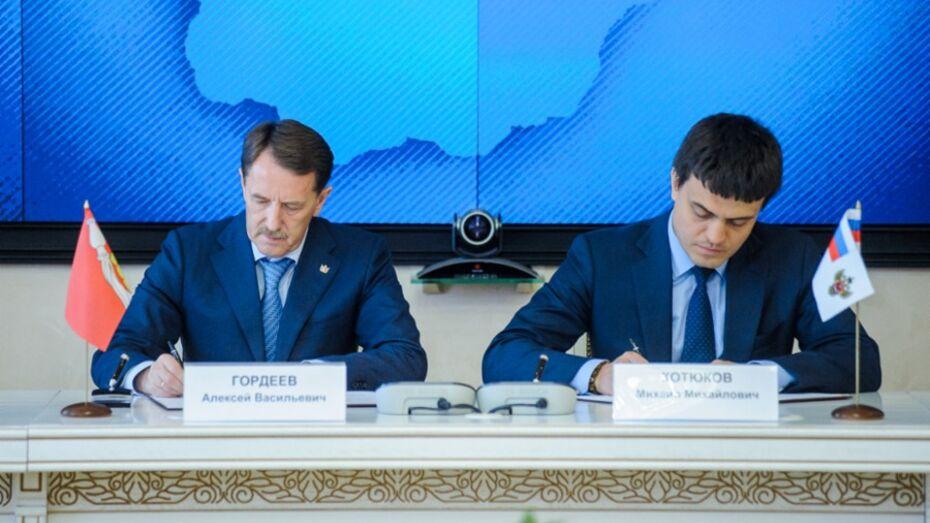 Губернатор Воронежской области подписал соглашение о создании новых научных центров