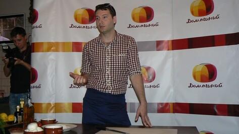 Вместе с именитым поваром Денисом Крупени воронежцы слепили пиццу «из того, что было»