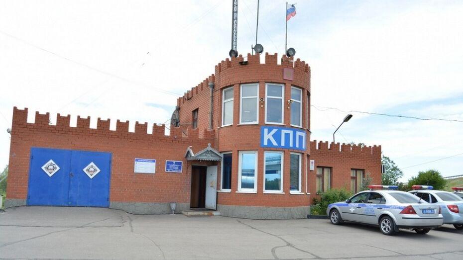 Богучарские полицейские нашли у жителя Ульяновской области «синтетику»