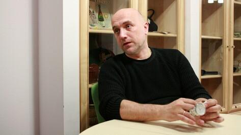 Захар Прилепин в Воронеже: «Духовные скрепы России – это нормальность»
