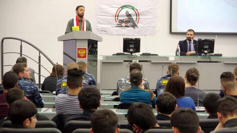 Участник народного ополчения Ирака рассказал воронежским студентам об опасности терроризма