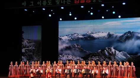 Воронежский хор получил главный приз на фестивале в Северной Корее