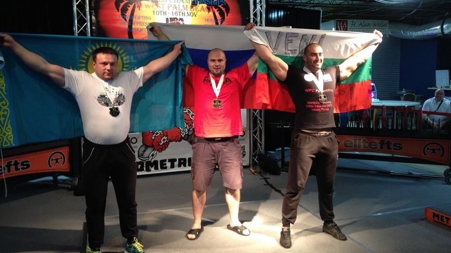 Уроженец Острогожска стал абсолютным чемпионом мира по пауэрлифтингу